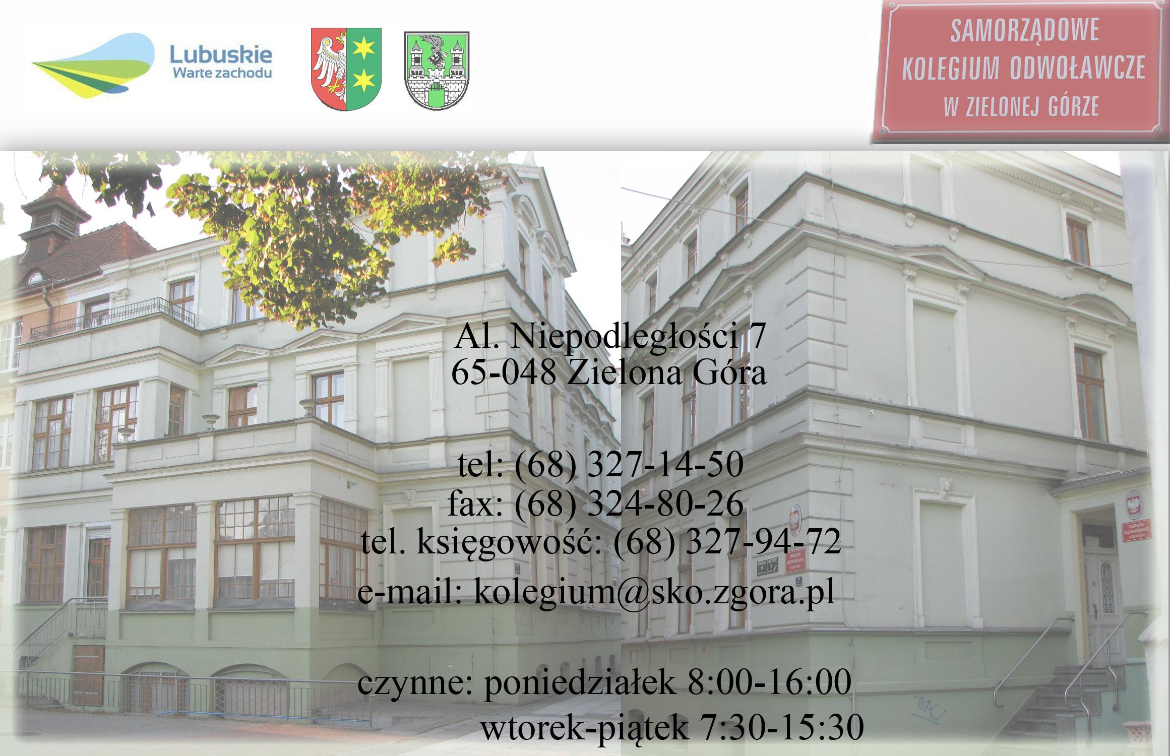 Samorządowe Kolegium Odwoławcze